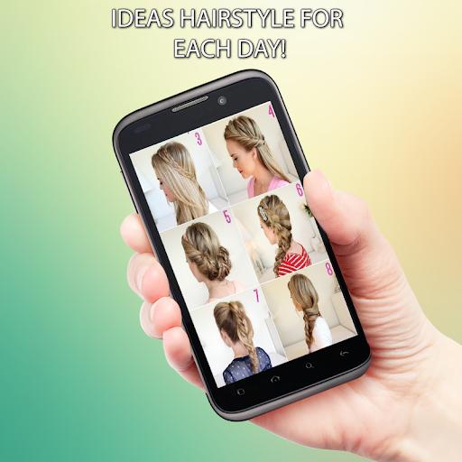 あなたのための最高のヘアスタイル