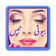 Beauty Tips in Urdu Download on Windows