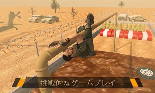 米陸軍訓練学校ゲーム