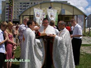 Photo: 29.06 Пресвятої Євхаристії