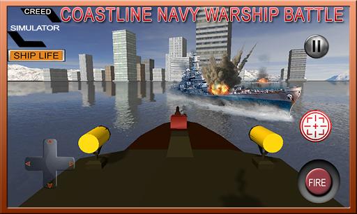 Coastline Navy Warship Battleship Fleet Simulator 1.0.1 6