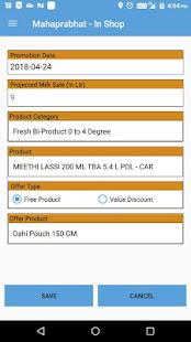 Download PMPS AI For PC Windows and Mac apk screenshot 1