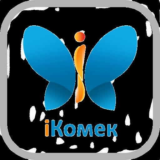 Сервис служба iKOMEK