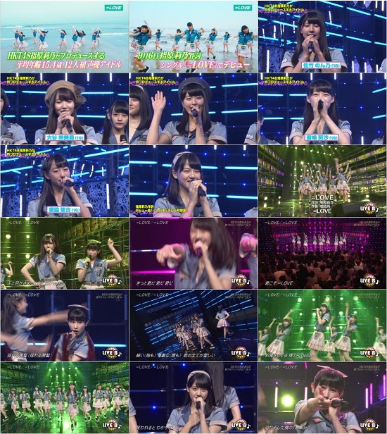 (TV-Music)(1080i) =LOVE Part – ライブB♪ 170829