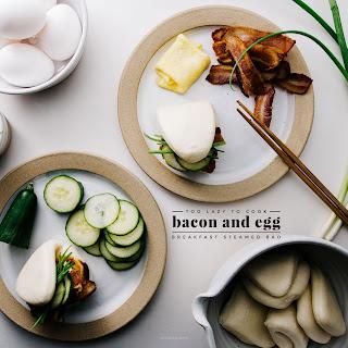 Bacon and Egg Gua Bao