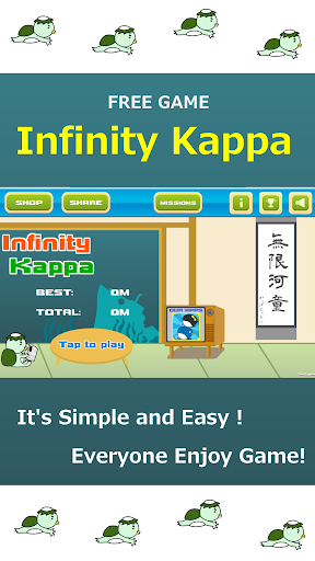 Infinity Kappa :FREE