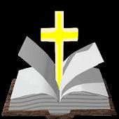 Biblia - să vă binecuvânteze
