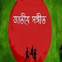 Amar Sonar Bangla icon
