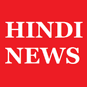 Hindi News Today: Latest News in Hindi - Headlines