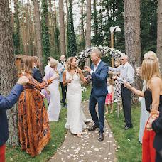 Wedding photographer Sergey Skopincev (skopa). Photo of 13.11.2018