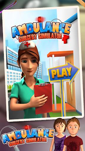 救護手術3D模擬器