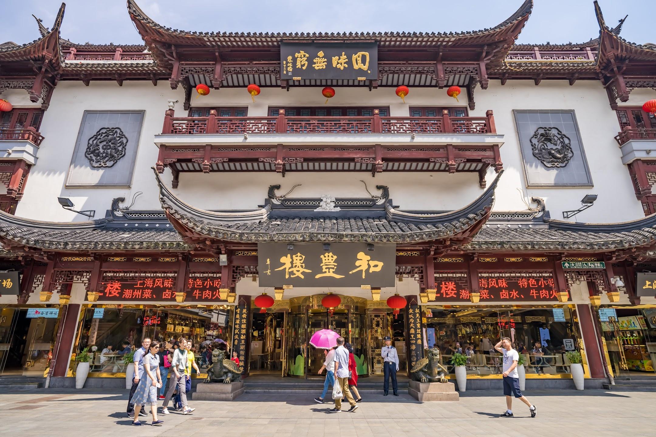 上海 豫園商城4
