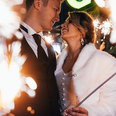 Wedding photographer Sergey Potlov (potlovphoto). Photo of 21.10.2017