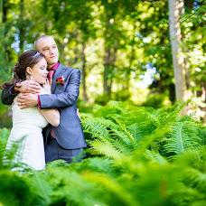 Wedding photographer Diana Eller (DiStudio). Photo of 21.09.2017