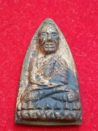 เหรียญหล่อหลวงปู่ทวด พิมพ์เตารีดใหญ่ A.ออกบูชาวัดคอกหมู กรุงเทพฯ ปี2505 เนื้อโลหะผสม ตอกโค๊ตหมูตัวเดียว(ต้องหมูตัวเดียวเท่านั้นที่สะสมกัน) องค์นี้เนื้อโลหะผสมสวยมาก แท้ สวยสมบูรณ์เดิม มีท่านองค์เดียวติดกายไว้ มั่นใจแคล้วคลาดปลอดภัย พิธีเดียวกับ05พิมพ์A.
