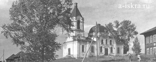 с. Комарово. Фото 1960 годов