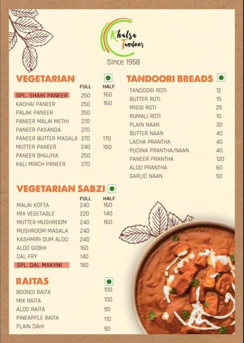 Khalsa Tandoor menu 4