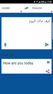 ترجمة فورية لكل اللغات بدون أنترنت - náhled