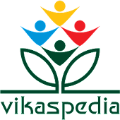Vikaspedia Browser