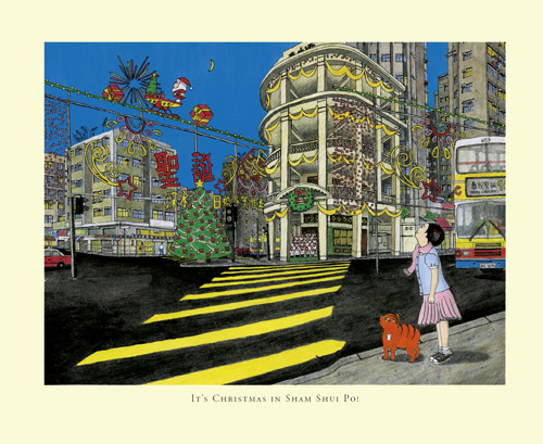 Lulu the Hong Kong, children's book, hong kong, ellen Leou