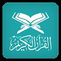 Al Quran Muslimah Indonesia icon