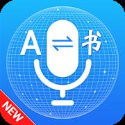 Translate All Languages - Voice Translator Free