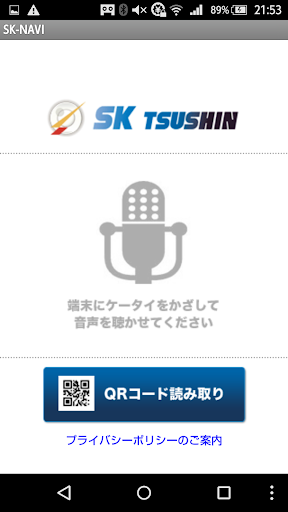SK-NAVI 1.0.7 Windows u7528 1