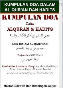 Kumpulan Doa Alquran & Hadits - náhled