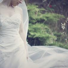 Wedding photographer Simone Conti (SimoneContiPort). Photo of 21.04.2015