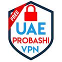 UAE Probashi VPN free icon