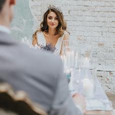 Wedding photographer Olga Strelcova (OlgaStreltsova). Photo of 26.04.2017