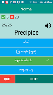 English to Burmese Dictionary- screenshot thumbnail