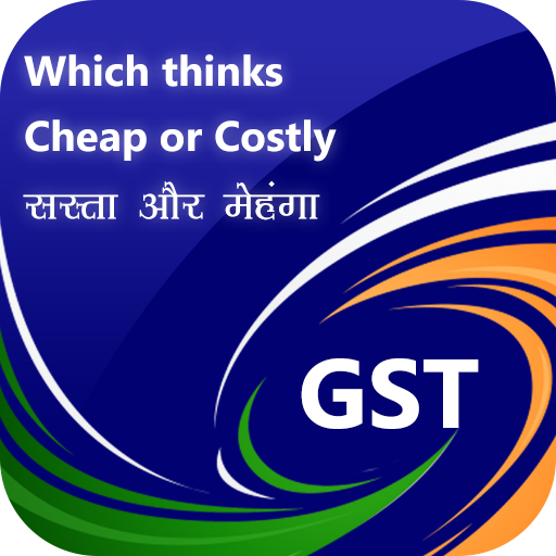 All About GST India file APK for Gaming PC/PS3/PS4 Smart TV