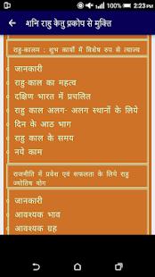 online kundli társkereső ingyenes hindi nyelven