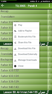Quran for All (Al-Huda Int.)- screenshot thumbnail