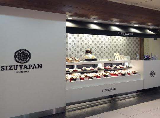 sizuyapan-01