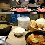 Orissic Hot Pot 這一小鍋(台北松山店)