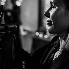 Wedding photographer Natalya Rodionova (wedsmile). Photo of 01.08.2017
