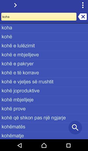 Albanian Serbian dictionary 3.97 screenshots 1