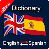 Spanish to English Dictionary