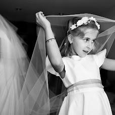 Wedding photographer Arnau Dalmases (arnaudalmases). Photo of 06.06.2018