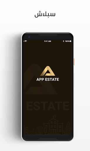 AE Owner screenshot 8