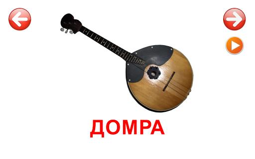 Чаю вдвоем, картинки для детей музыкальные инструменты с подписями