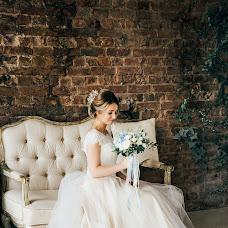 Wedding photographer Ekaterina Alyukova (EkaterinAlyukova). Photo of 21.06.2018
