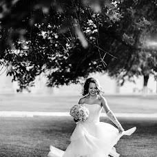 Wedding photographer Aleksey Androsov (fry12). Photo of 14.07.2015