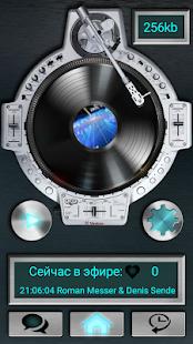 Радио онлайн - Lagoon FM - náhled
