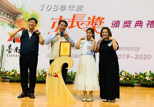 1090712市長獎頒獎典禮