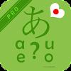 Kana Quiz (Hiragana Katakana Learning)