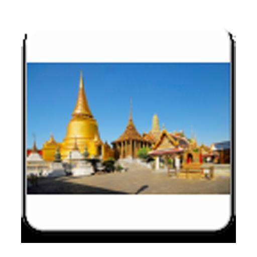 Thai Language Read 02
