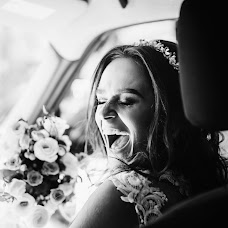 Wedding photographer Yaroslav Makeev (slat). Photo of 28.09.2018
